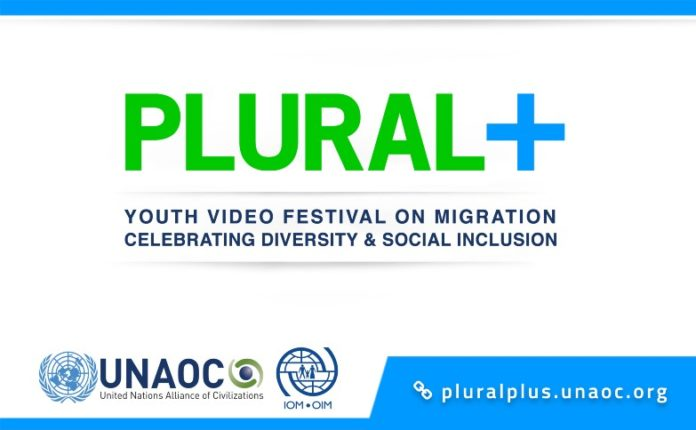 Plural+ Youth Video Festival promo banner