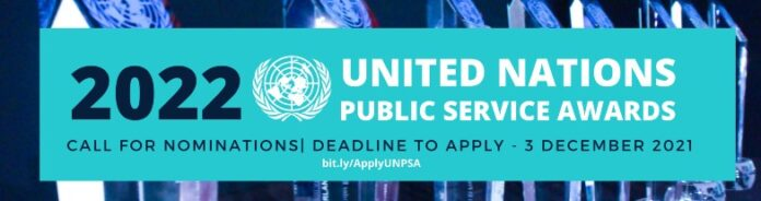 United Nations Public Service Awards banner